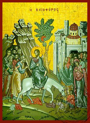 Entry Into Jerusalem (Palm Sunday) - Hand Painted Icon
