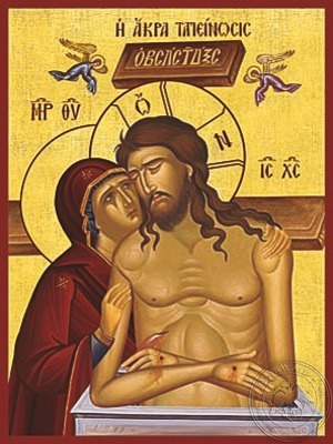 Extreme Humility: Christ Man of Sorrows - Hand Painted Icon