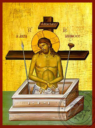 Man of Sorrows - Hand-Painted Icon