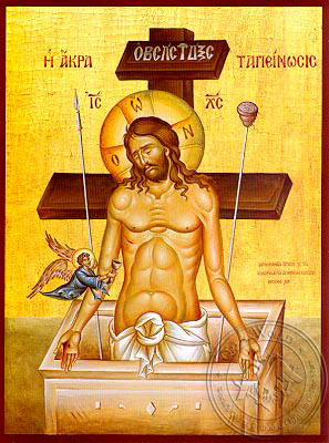 Extreme Humility: Christ, Man of Sorrows - Hand Painted Icon