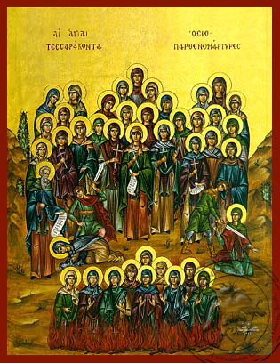 Forty Holy Virgin Martyrs - Hand-Painted Icon