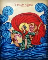Archangel Michael Panormitis - Original Hand Painted Modern Icon