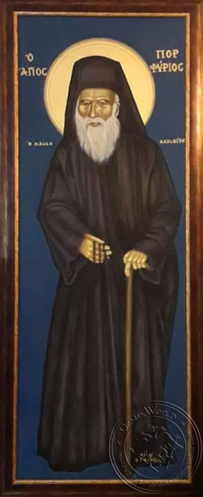 Saint Porphyrios - Original Hand Painted Modern Icon