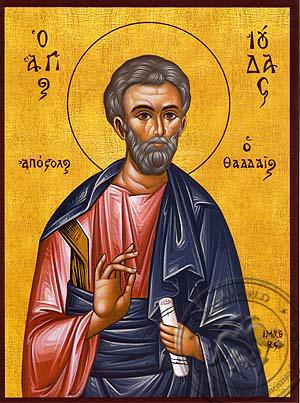 Holy Apostle Jude Thaddeus - Hand Painted Icon