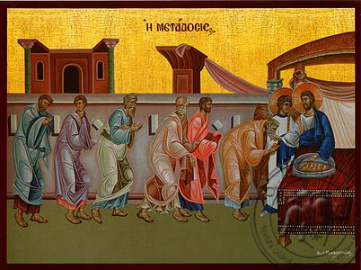 Holy Communion of Bread - Hand Painted Icon
