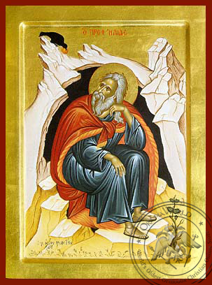 Holy Prophet Elias in Cave, Full Body - Hand Painted Icon
