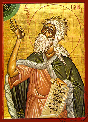 Holy Prophet Elias - Hand Painted Icon