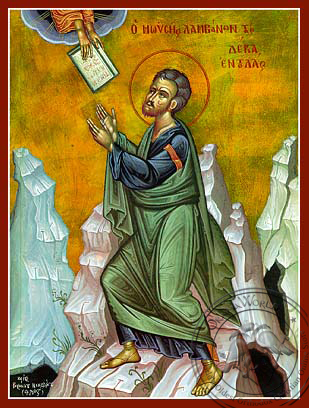 Holy Prophet Moses Receiving the Law - Hand Painted Icon