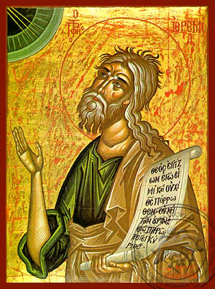 Jeremiah The Prophet - Hand-Painted Icon
