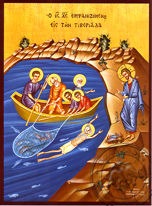 Jesus Christ Appearing To the Apostles Beside the Sea of Tiberias - Hand Painted Icon