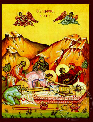 Lamentation - Hand Painted Icon