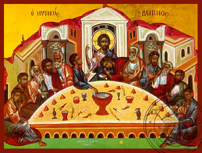 Last Supper - Hand Painted Icon
