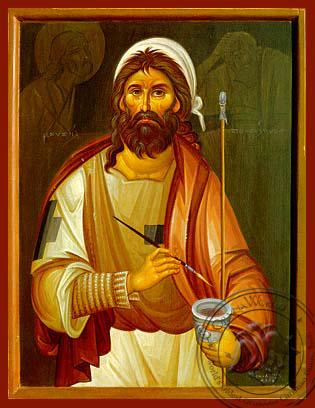 Emmanuel Panselenos, the Hagiographer - Hand-Painted Icon