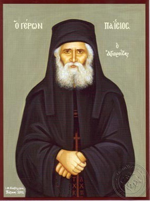 Monk Paisios of the Holy Mountain Athos Greece - Hand Painted Icon