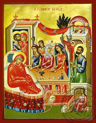 The Birth of the Virgin - Hand-Painted Icon