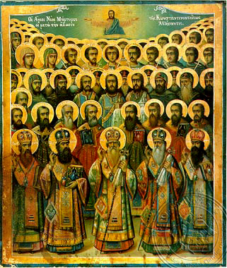 New Martyrs of Constantinople's Fall - Hand Painted Icon
