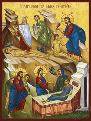 Parable of the Good Samaritan - Hand Painted Icon
