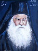 Elder Ephraim - Original Hand Painted Modern Icon