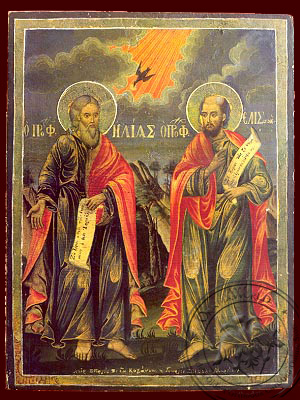 Prophets Elias-Thesvitis & Elissaios - Hand-Painted Icon