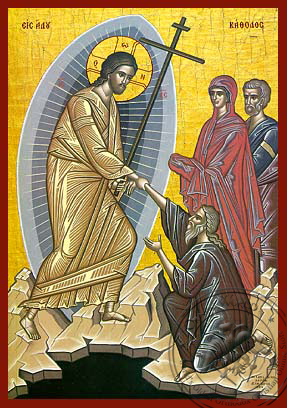 Christ Descent into Hell - Hand-Painted Icon