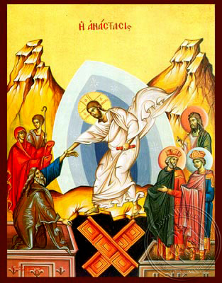 Resurrection (Christ's Descent Into Hell) - Hand Painted Icon
