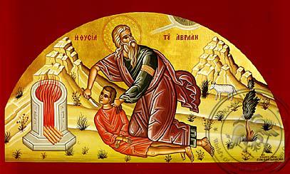 Sacrifice of Abraham - Hand Painted Icon