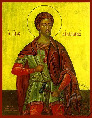 Saint Aemilian - Hand-Painted Icon
