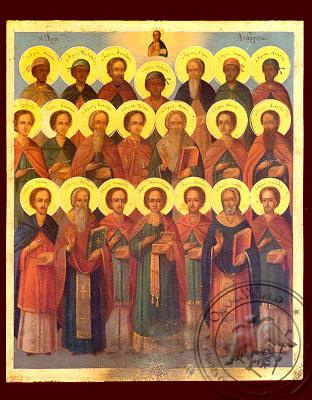 Saint Agioi Anargiroi - Hand-Painted Icon