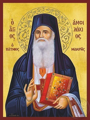 Saint Amphilochios Makres founder of the Holy Monastery of the Annunciation Patmos Greece - Hand Painted Icon