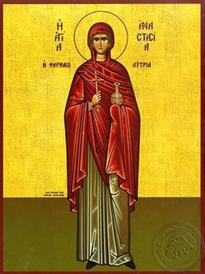 Saint Anastasia the Great Martyr Deliverer From Bonds Full Body - Hand Painted Icon