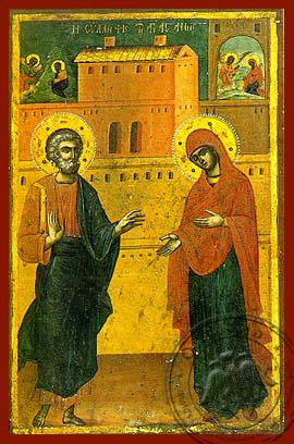 Saint Anne's Conception, and Saint Joachim - Hand Painted Icon