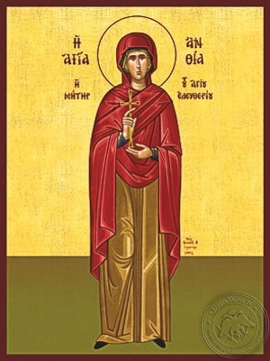 Saint Anthia Martyr Mother of Saint Eleutherius Full Body - Hand Painted Icon