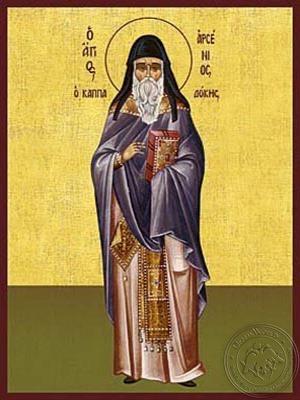 Saint Arsenius of Cappadocea Full Body - Hand Painted Icon