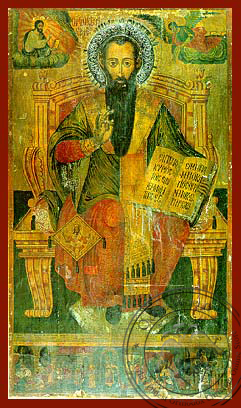Saint Basil the Great, Archbishop of Caesarea, Cappadocia, Enthroned - Hand Painted Icon