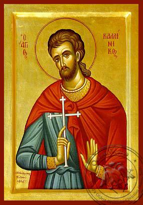 Saint Kallinikos - Hand-Painted Icon