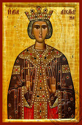 Saint Catherine the Great Martyr, of Alexandria - Hand Painted Icon