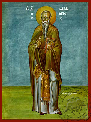 Saint Charalampus, Hieromartyr, Bishop of Magnesia, Greece, Full Body - Hand Painted Icon