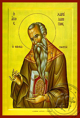 Saint Charalampus, Hieromartyr, Bishop of Magnesia, Greece - Hand Painted Icon
