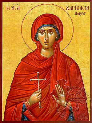 Saint Chariclia, Virgin-Martyr - Hand Painted Icon