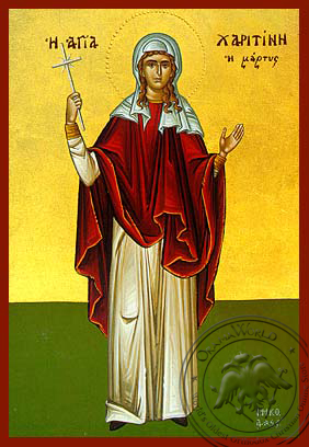 Saint Charitine - Hand-Painted Icon