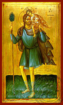 Saint Christopher, the Great Martyr, Full Body - Hand Painted Icon