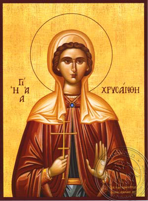 Saint Chrysanthe, Martyr - Hand Painted Icon