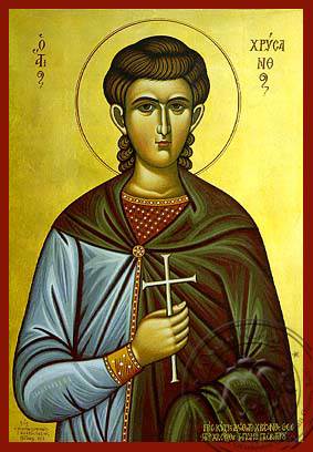 Saint Chrysanthos the Martyr - Hand-Painted Icon