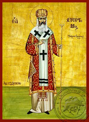 Saint Chrysostom of Smyrne - Hand-Painted Icon