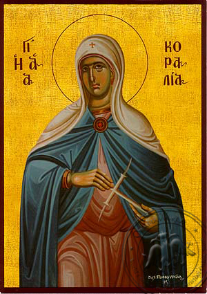 Saint Coralia, Martyr - Hand Painted Icon