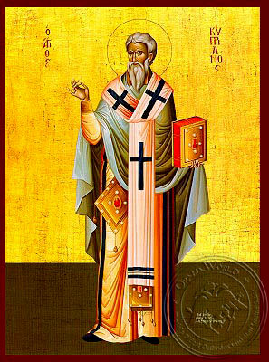 Saint Cyprian, Hieromartyr, Bishop of Carthago, Full Body - Hand Painted Icon
