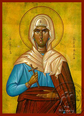 Saint Cyriaca, Martyr - Hand Painted Icon