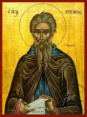 Saint Kyriakos - Hand-Painted Icon