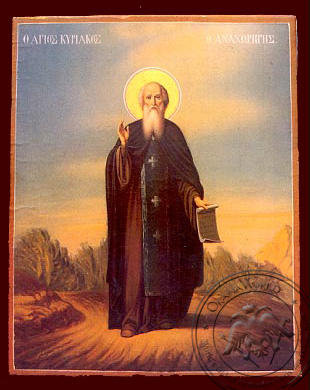 Saint Cyriacus the Hermit of Palestine - Hand-Painted Icon