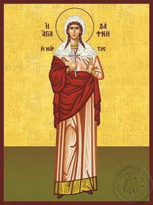 Saint Daphne Martyr Full Body - Hand Painted Icon